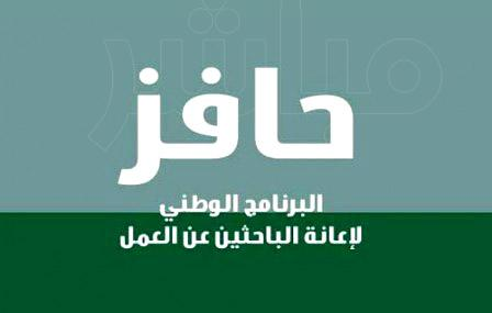 """"""" البلوي """" تم سداد 80% من ديون #الاتحاد … و 10 شركات راعية في الطريق"""