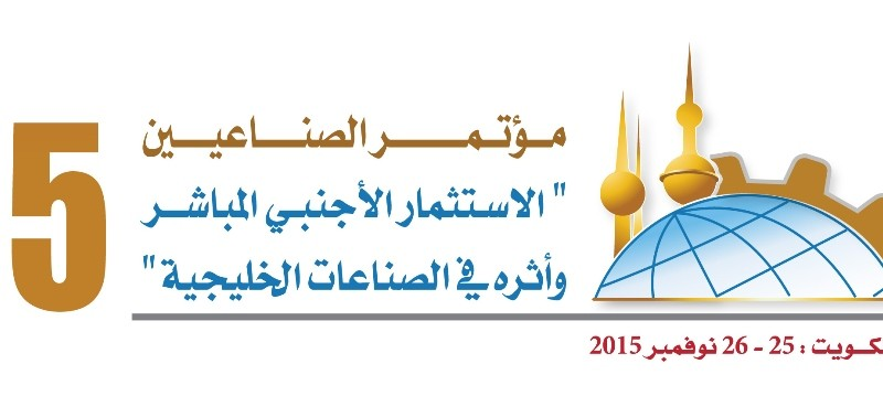مستشفى الملك عبدالعزيز يكرم 64 متبرع بالصفائح الدموية