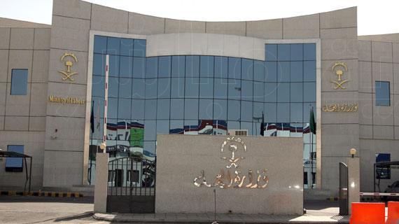 """"""" الداخلية """" تنفذ حكم القتل في يمني قتل مخدومته السعودية"""