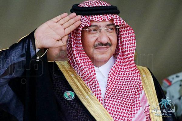 الأمير سلطان بن سلمان يفتتح ملتقى ألوان السعودية 2016