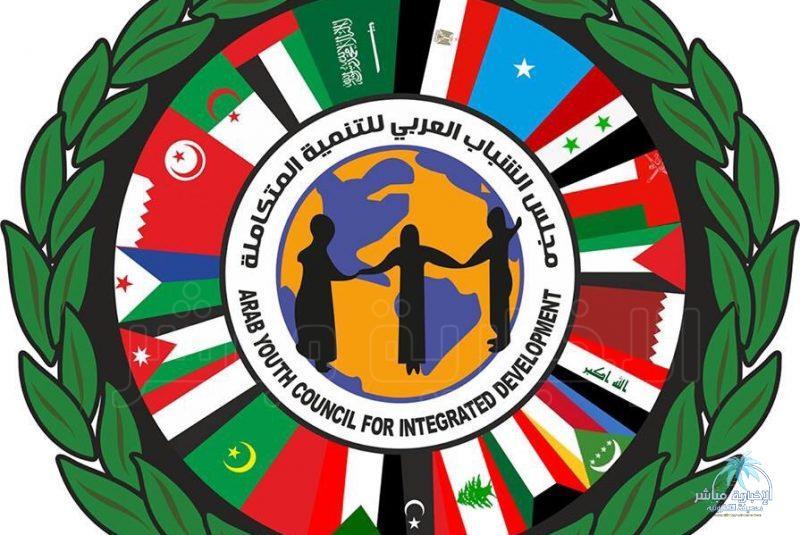 المركز الثقافي الإسلامي بلندن يعقد الملتقى السنوي الـ 30 لمنظمة الدراسات الاجتماعية