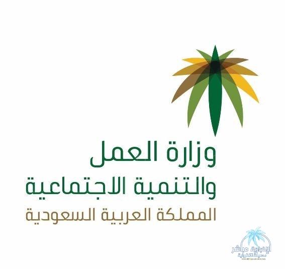 """أسرة """"فارع الراشدي"""" يحتفل بزواج ابنه """"محمد"""""""