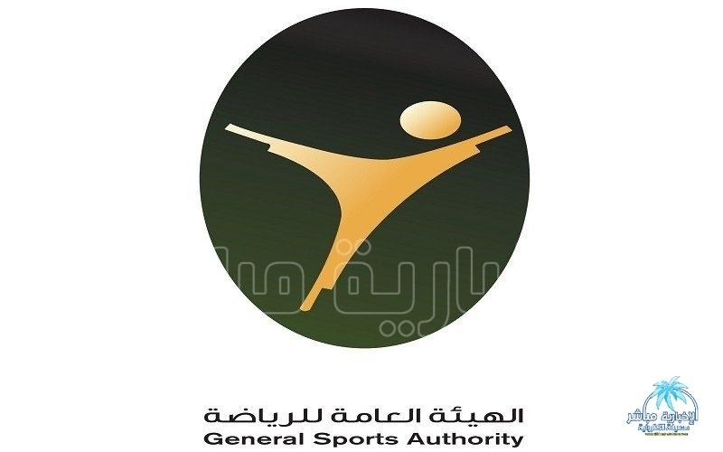 """مستشفى """"العمران"""" العام يحتفل باليوم العالمي للإيدز"""