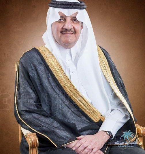 """تمديد عضوية #المملكة بمجلس """"ISO"""" حتى 2021"""