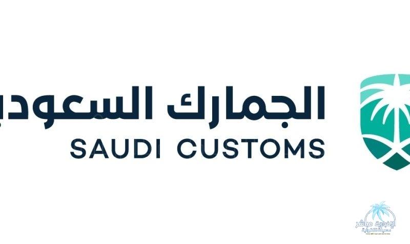وظائف إدارية عليا بالهيئة السعودية للمواصفات والمقاييس والجودة