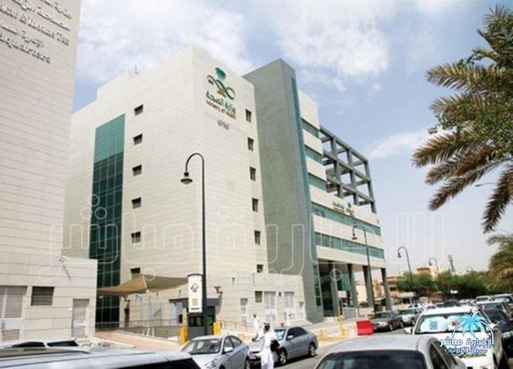 """مستشفى مدينة العيون يشارك في برنامج """"اطفالنا امالنا"""""""