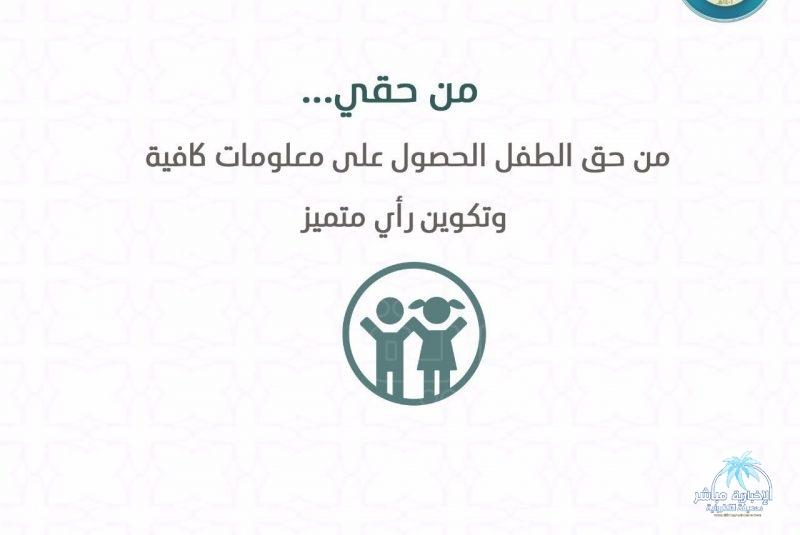 """رسمياً .. البحريني الدكتور """"مضر العاني"""" سفيراً لمنظمة سلام بلا حدود"""