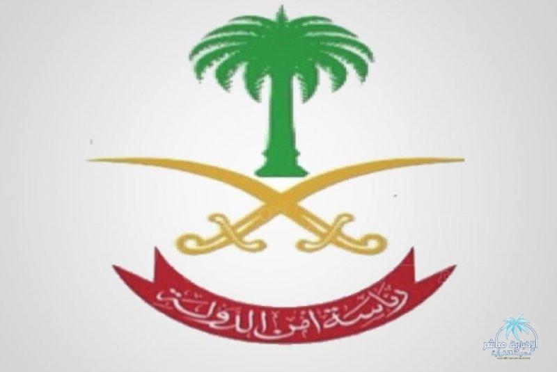 """البحرين تدرج 10 أفراد وكيانات بـ""""حزب الله"""" على قائمة الإرهاب"""