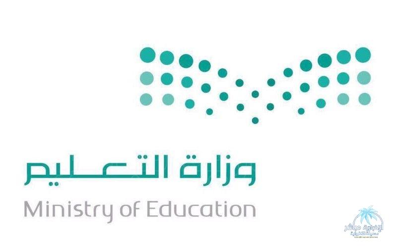 توقيع مذكرة تفاهم لدعم برامج وأنشطة الصم بالأحساء