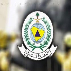 بالفيديو .. حريق بمجمع إكسترا التجاري بشارع التحلية في جدة