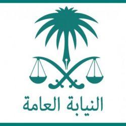 الإطاحة بوافد عربي متهم بسرقة أموال مؤسسة خيرية بالخبر