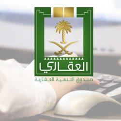 """""""النيابة العامة """" تعلن عن نحو 3507 قضية خلال رمضان المبارك .. والرياض الأعلى"""