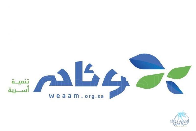 مستشار الأمين العام لجامعة الدول العربية يؤكد اعتزاز مصر بالعلاقات الوثيقة مع المملكة
