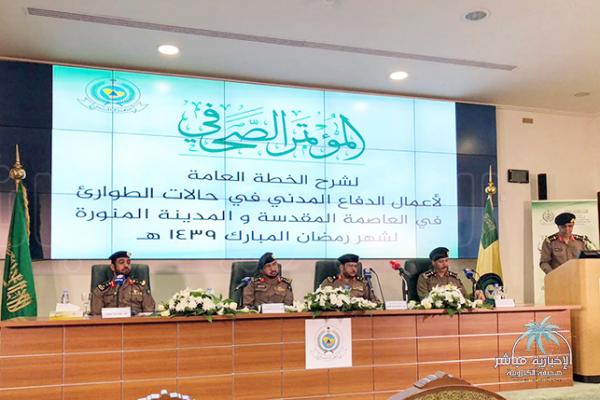 الإمارات تدرج تسعة أفراد وكيانات إيرانية على قائمة الإرهاب