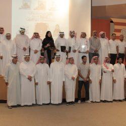 كلية الملك خالد تعلن فتح باب التسجيل الالكتروني ابتداء من 9 رمضان