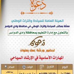 """المحكمة الجزائية المتخصصة تبدأ محاكمة خطيب """"سوري"""" أيد """"الحوثي"""" و""""داعش"""""""