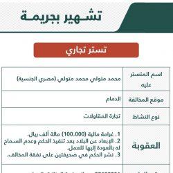 """""""إغاثي الملك سلمان"""" يوزّع سلالاً غذائية على النازحين بـ""""حجة اليمنية"""""""