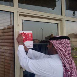 """""""صندوق النقد الدولي"""" يرفع توقعاته للنمو الاقتصادي السعودي إلى 2.2% في 2018"""