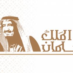 """أسرة """"المبارك"""" تحتفل بزفاف ابنها """"صالح"""""""