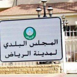"""""""مريم بنت محمد الفهد الملحم"""" في ذمة الله"""