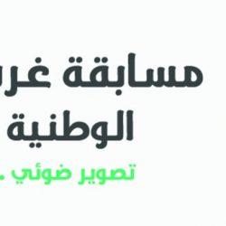 هيئة الرياضة تحتفي باليوم الوطني الإماراتي في ملتقى الالعاب الرياضية