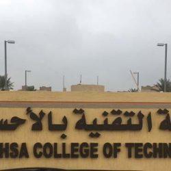 """#هجر ينهي التعاقد مع المدرب التونسي """"محمد المعالج"""""""