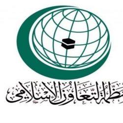 #المملكة تدين العمل الإرهابي الذي استهدف مسجدي نيوزيلندا