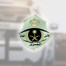 الوحدة الاماراتي يسحق #الاتحاد برباعية
