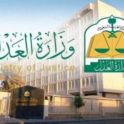 مجلس علماء باكستان يمنح ولي العهد جائزة الشخصية المؤثرة عالميًا لخدمته الإسلام والمسلمين