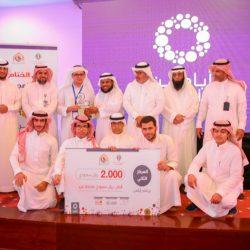 لقاء للأحسائيين في الرياض