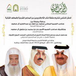 """الاتحاد السعودي للأمن السيبراني يعلن فتح باب التسجيل في """"معسكر طويق السيبراني"""""""