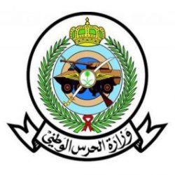 المؤسسة العامة لجسر الملك فهد تعلن عن عدد من الوظائف للرجال والنساء