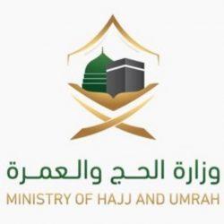 وزير التجارة والاستثمار: نظام الإقامة المميزة سيعزز من التنافسية ويحد من التستر