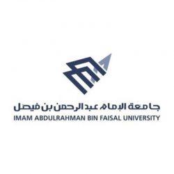 """""""هدف"""": برنامج دعم التوظيف لرفع المهارات يدعم توظيف المنشآت للسعوديين"""