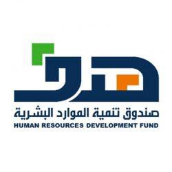 جامعة الإمام عبدالرحمن بن فيصل بالدمام تفتح باب القبول إلكترونيًّا غدًا