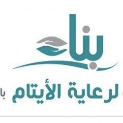 """""""محمد العيد"""" يحتفل بقدوم حفيدة (محمد)"""