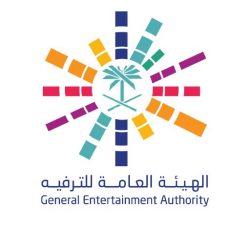 المؤسسة العامة لجسر الملك فهد تعلن عن وظائف شاغرة للجنسين