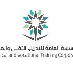 تكريم ممرضة كشفت قضايا تزوير بمدينة الملك سعود الطبية