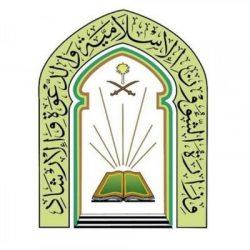 #الأمير_أحمد_بن_فهد_بن_سلمان يستقبل منسوبي جامعة الملك فيصل بالأحساء