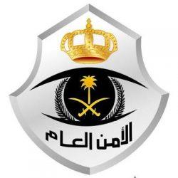 """سفارة المملكة بالفلبين : تحذر المواطنين من إنتشار """"حمّى الضنك"""""""