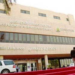 إنشاء أكبر أكاديمية صيانة طيران بالمنطقة في مطار الملك فهد بالدمام