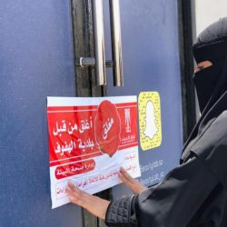 الدفاع المدني : حريق فندق بمكة وإخلاء 700 حاج