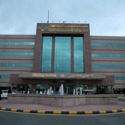 جامعة الأمير محمد بن فهد تقدم منح دراسية لـ 20 طالباً وطالبه من ذوي الإعاقة البصرية