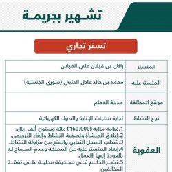 دوري كأس الأمير محمد بن سلمان تنطلق اليوم بمواجهتين