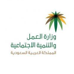 #شرطة_الرياض تكشف تفاصيل سقوط تشكيل عصابي لتحويل الأموال إلى الخارج