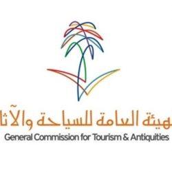 مخالفات بالجملة بمركز صحي في #الرياض
