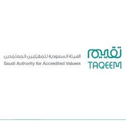 """انطلاق مؤتمر """"الأحساء عاصمة للسياحة العربية""""  .. الثلاثاء المقبل"""
