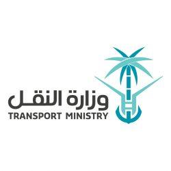وزارة الحج: إعفاء المعتمرين المتأخرين عن المغادرة من الآثار القانونية