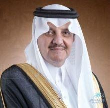 أمير #المنطقة_الشرقية يهنئ القيادة بذكرى اليوم الوطني