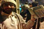 إيراني فرح بسرقة جهاز تليفون من السفارة السعودية بطهران